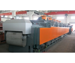 Continuous induction furnace