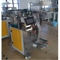 China automatic counting and packing machine factory